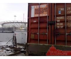 Аренда морского контейнера 20 футов