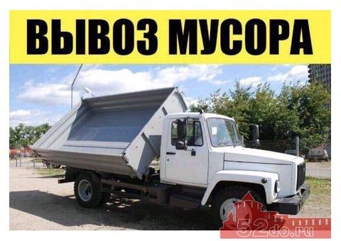 Вывоз мусора после ремонта Нижний Новгород