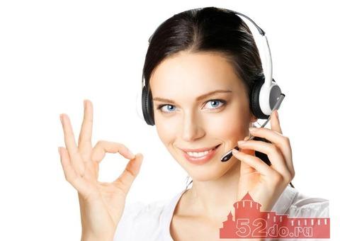 Оператор call центра