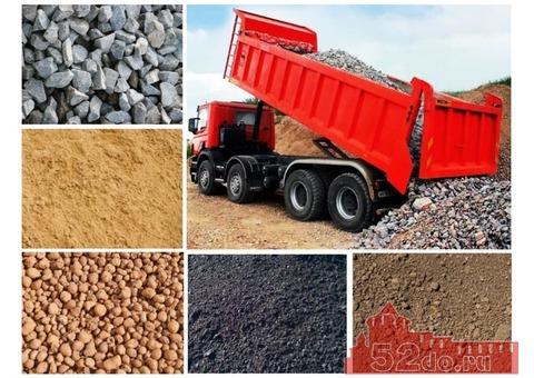 Продажа щебня, песка, керамзита. Услуги спецтехники