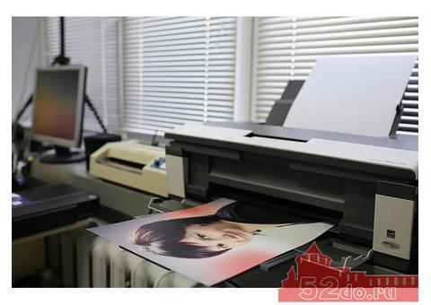 Печать документов и фотографий