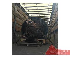 Конус дробящий КСД-1750 Т (Гр) 1280.05.300СБ