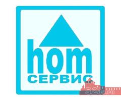 Ремонт телевизоров, бытовой техники в Нижнем Новгороде