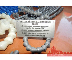 От Российского завода производителя трубки для подачи сож. Шарнирные трубки подачи сож