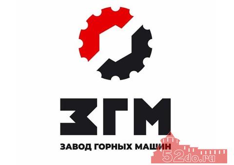 Завод Горных Машин г. Орск производит Конус дробящий 1275.05.300 СБ