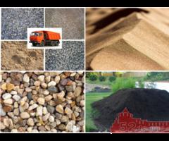 Доставка и самовывоз карьерного песка, щебня, силикатного кирпича и т.д. ДЕШЕВО!