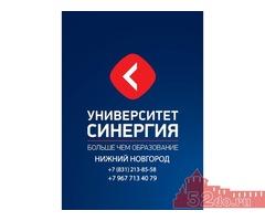 Университет СИНЕРГИЯ Нижний Новгород РП