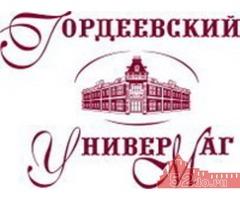 «Гордеевский УниверМаг» проводит:  ШКОЛЬНЫЙ  БАЗАР