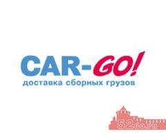 Грузоперевозки из Нижнего Новгорода