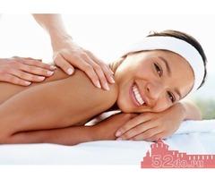 Курсы профессионального массажа