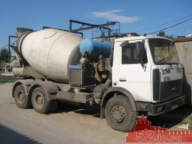 Бетон нижегородская область сск киров купить бетон