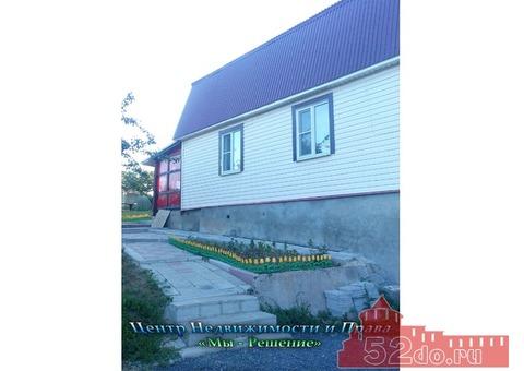 Продаю отличный дом в живописном месте