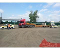 Перевозка,экспедирование и оформление разрешений на перевозку негабаритных и опасных грузов.