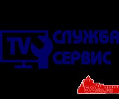 Ремонт телевизоров ЖК и плазма