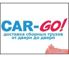 Перевозки грузов из Арзамаса по РФ.