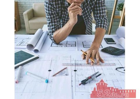 Юрист по недвижимости и строительству Согласование перепланировки
